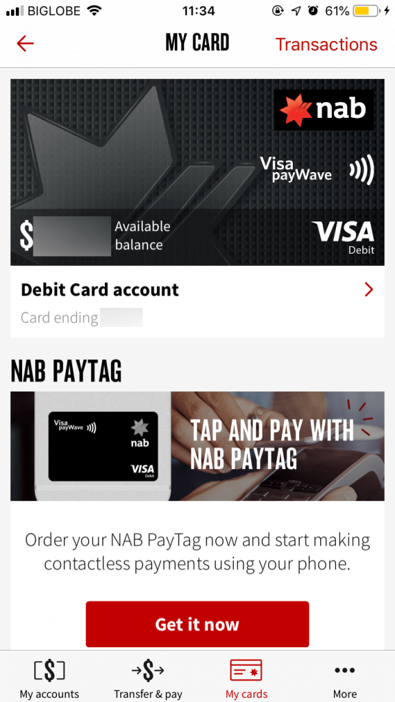 NAB銀行のカード画面