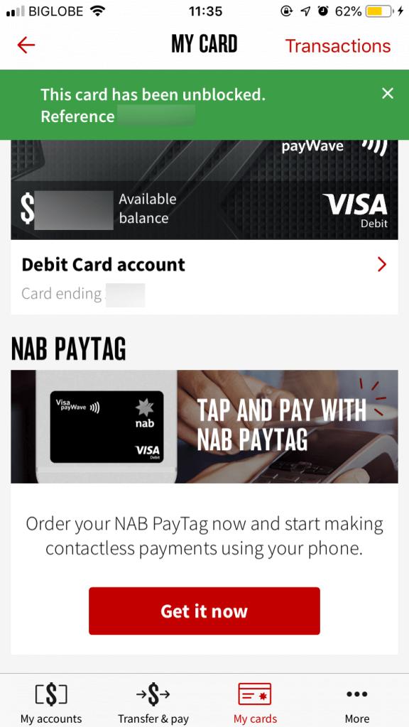 NAB銀行のカードのブロックの解除の完了画面