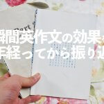 瞬間英作文の本