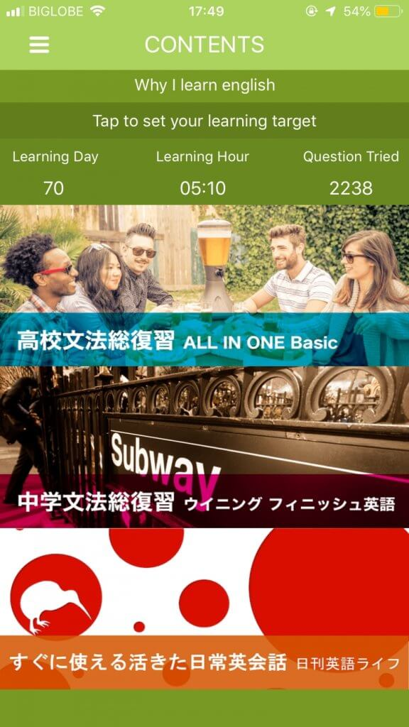 instant replyのコース