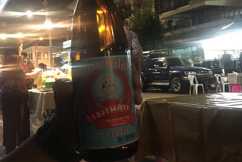 タイのウイスキー