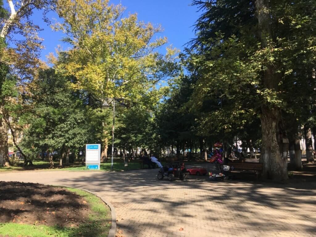 Kutaisi Park